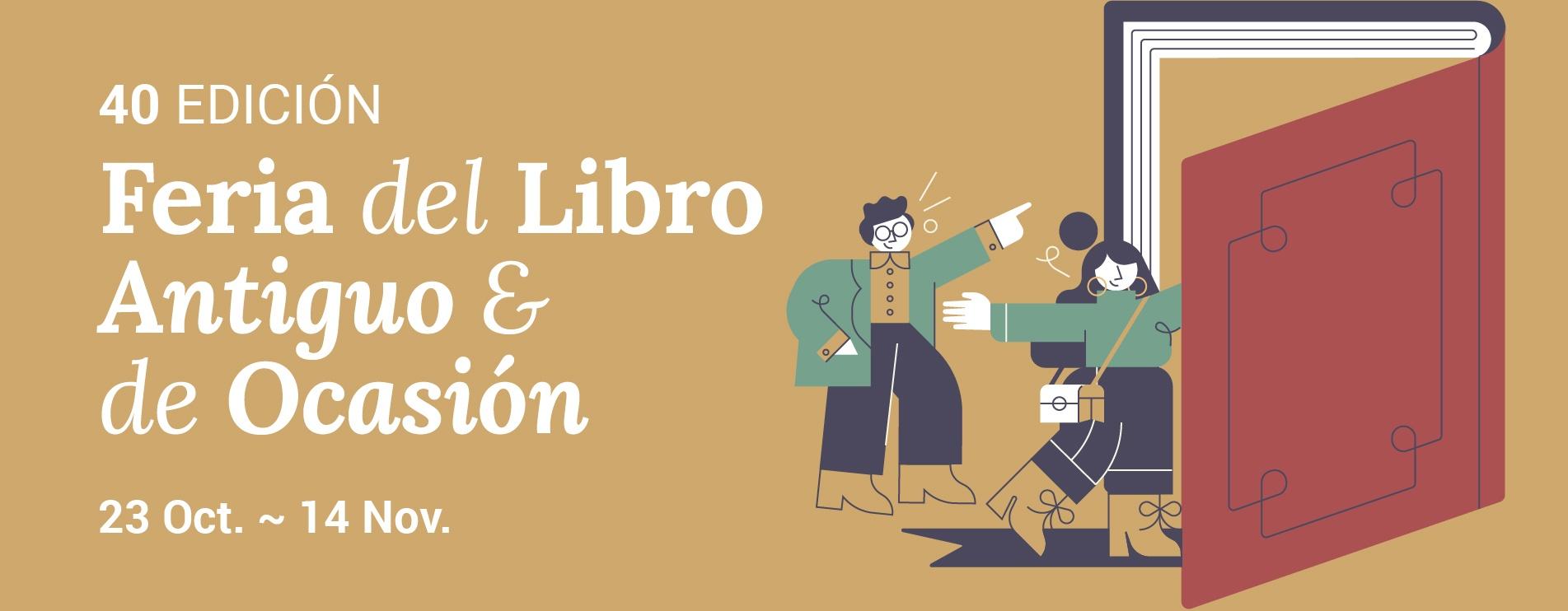 40 Feria del libro antiguo y de ocasión