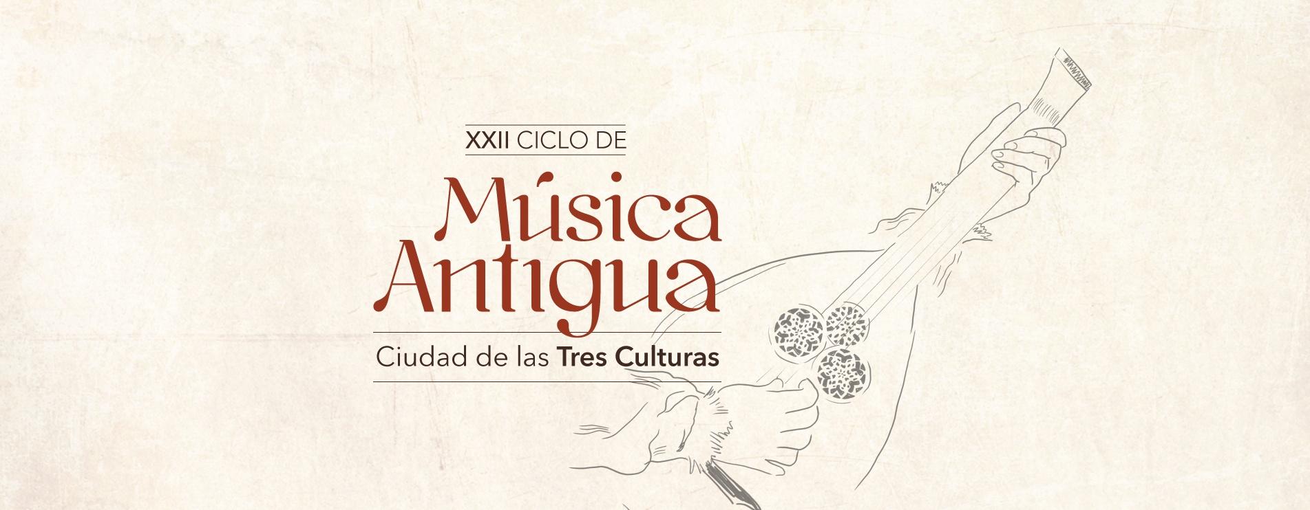 """Ensemble Andalusí de Tetuán: """"Romance andalusí"""""""