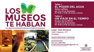 Imagen del evento Los Museos te hablan: El poder del agua. Baños Califales