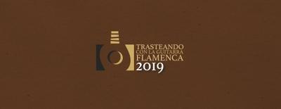 Image de Trasteando con la guitarra flamenca: Lidia Asenjo